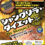 review2016_eyechatch200