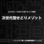 neco_data